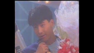 黎明 Leon Lai-1992一夜傾情音樂特輯@ 勁歌金曲