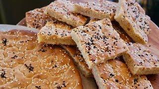Afghani Sweet Bread Recipe - Sweet Semolina or Sooji Root - طرز تهیه روت افغانی آرد سوجی