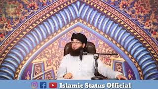 Shaikh saahdi  Farmatay hain... ! By DR.DR.ABDULLAH ASIF MUSTAFAI