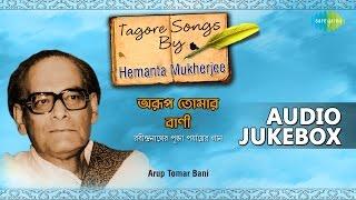 Best of Hemanta Mukherjee - Volume 1   Tagore Songs   HD Audio Jukebox