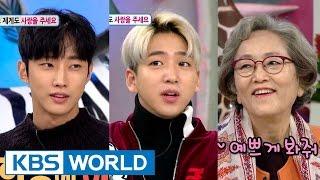 Hello Counselor -  Kim Youngok, Baro, Jinyoung [ENG/2016.12.19]