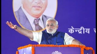 PM Modi's speech at foundation stone laying ceremony of Dr. B.R. Ambedkar International Center | PMO