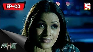 Aahat - 3 - আহত (Bengali) Ep - 3 - The Postmortem Mystery