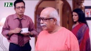 Bangla Natok - Shesh Bikeler Gan l Episode 64 l Mosharraf Karim, Tania, Saju l Drama & Telefilm