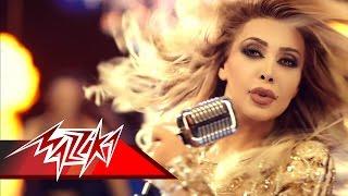 Ya Gadaa - Nawal El Zoghbi ياجدع - نوال الزغبى