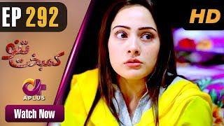 Pakistani Drama | Kambakht Tanno - Episode 292 | Aplus Dramas | Nousheen Ahmed, Ali Josh