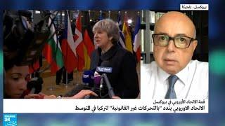 """ماي تدعو قادة الاتحاد الأوروبي للوحدة في مواجهة """"التحدي الروسي"""""""