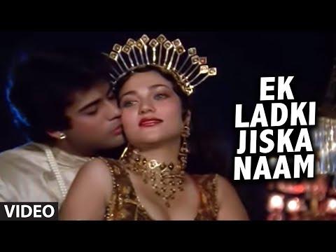 Ek Ladki Jiska Naam [Full Song] | Aag Aur Shola