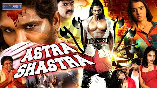 Astra Shastra (2018) Upload | Latest Action Hindi Movies | New Hindi Dubbed Movies | HD
