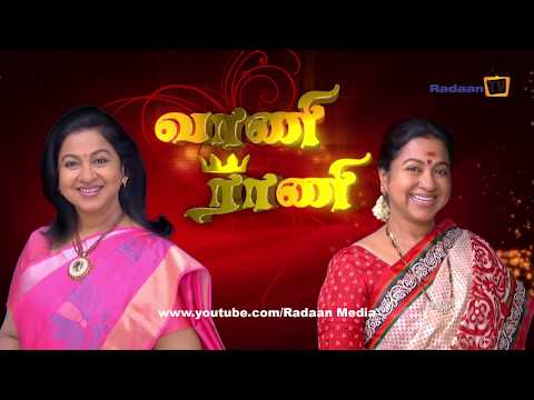 Xxx Mp4 வாணி ராணி VAANI RANI Episode 1730 23 11 2018 3gp Sex