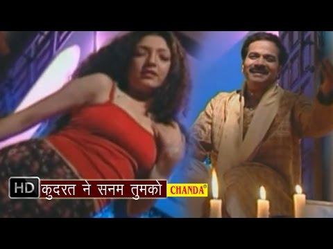 Xxx Mp4 Kudrat Ne Sanam Tumko कुदरत ने सनम तुमको Mohd Niyaz Hindi Love Songs 3gp Sex