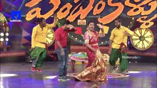 Sankranthi Pandem Kollu Promo 2  | Pandem Kollu 2017 | Jabardasth | Dhee Jodi teams