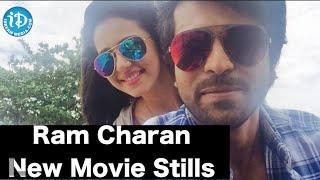 Ram Charan 's  My Name is Raju Movie Stills || Srinu Vaitla || Rakul Preet Singh || SS Thaman