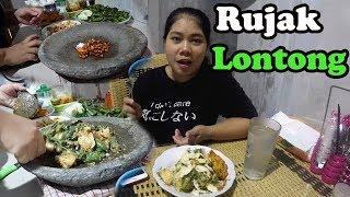 meracik dan membuat rujak lontong - kuliner indonesia - salembrot