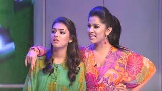 Onnum Onnum Moonu I Ep 13 Part – 3 with Nazriya & Renjini I Mazhavil Manorama