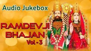 Rajasthani New Bhajan 2014 | Ramdevji All Time
