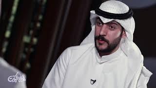 مع سعود / الفنان عيسى المرزوق