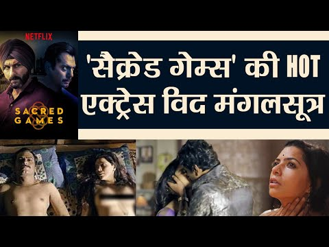 Xxx Mp4 Sacred Games Hot Actress With Mangalsutra Rajshree Deshpande On Her Controversial SCENE FilmiBeat 3gp Sex