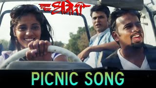 Ha Mast Sama | Marathi Picnic Song | Priyanka Barve, Mangesh Borgaonkar | Mukkam Post Dhanori Movie