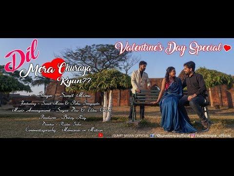 Xxx Mp4 Dil Mera Churaya Kyun Unplugged Cover Sumit Misra Music Video Valentine S Day Special 3gp Sex