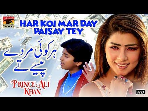 Xxx Mp4 Har Koi Mar Day Prince Ali Khan Latest Punjabi Amp Saraiki Song 3gp Sex