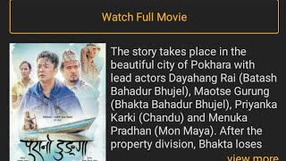 Using your phone ! How to download nepali movie in HD !