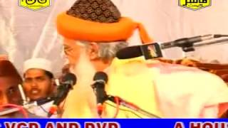 Shahidan E Karbala Hazrat Ali Ki  Namaz | Syed Hashmi Miyan | Urdu Taqreer 2016 | Master Cassettes