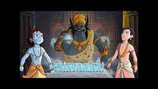 Chintamani - Action Comic | Krishna Balram Series