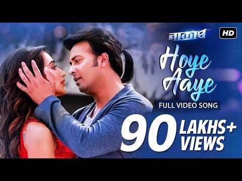 Xxx Mp4 Hoye Aaye হয়ে আয় Naqaab Shakib Khan Sayantika Shaan Dev Sen SVF 3gp Sex