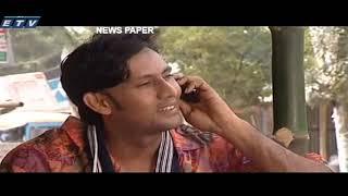 Bangla Natok 2017। Voboghure (ভবঘুরে)। Part 9। AKM Hasan