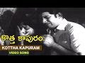 Kotha  Kapuram (Saad )Video Song || Kotha Kapuram Telugu Movie || Krishna, Bharathi