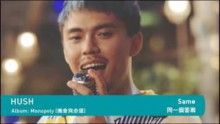 2015 Best Chinese Song (Cpop/Mandopop/C-pop)