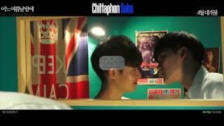 One Summer Night - 어느 여름날 밤에 (Trailer) (Korea BL Movie)
