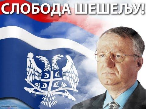 Др Војислав Шешељ заврш� а реч цео с� имак Seselj 2012