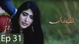 Piya Be Dardi - Episode 31 | A Plus