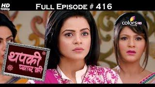 Thapki Pyar Ki - 26th August 2016 - थपकी प्यार की - Full Episode HD