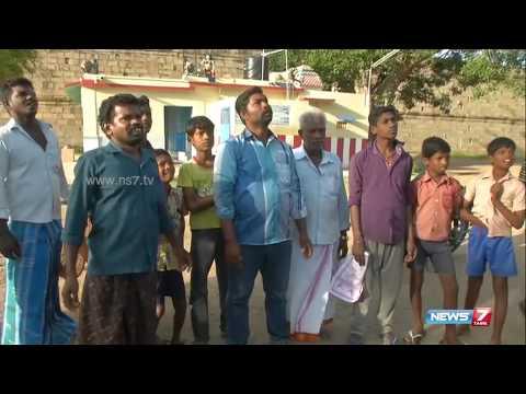 Pigeon racing held at Trichy   Tamil Nadu   News7 Tamil