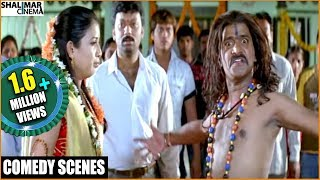 Venu Madhav Comedy Scenes Back to Back    Part 02    Telugu Latest Comedy Scenes    Shalimarcinema