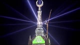 Makkah clock tower | World's Largest Clock Tower | documentary.