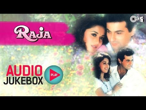 Raja Full Songs Non Stop - Audio Jukebox | Madhuri Dixit, Sanjay Kapoor, Nadeem Shravan