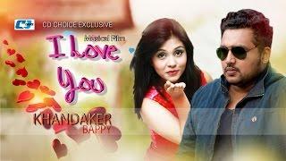 I Love You | Khandaker Bappy | Bangla New Song 2017