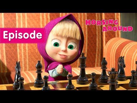 Xxx Mp4 Masha And The Bear Horsing Around 🐎 Episode 28 3gp Sex