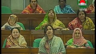 সংসদে তারানা হালিম এম.পি. (Tarana Halim) ||  ১১'ই মার্চ ২০১৭ || CH24