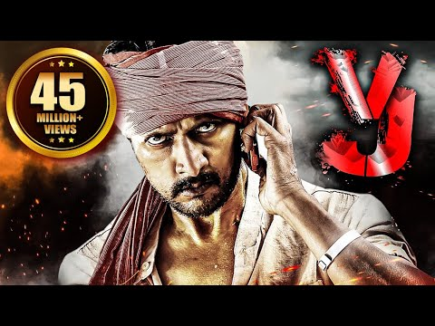 Xxx Mp4 Sudeep 39 S Latest Movie Quot VJ Quot 2019 South Indian Movie Hindi Dubbed New 3gp Sex