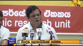 Joint Opposition to go to Supreme Court next week