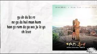 XIA (Junsu) - How Can I Love You Lyrics (easy lyrics)