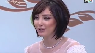 زوجة تامر حسني بسمة بوسيل تقدم تصاميمها لأول مرة في برنامج صباحيات