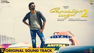 Velai Illa Pattadhaari 2 (Original Background Score) | Dhanush | Sean Roldan | Soundarya Rajinikanth