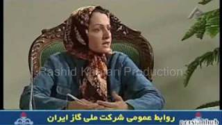 Typical Iranian Girl - Funny