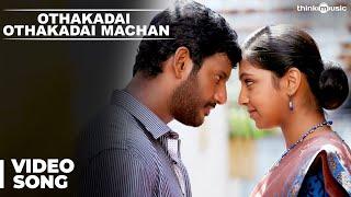 Official : Othakadai Othakadai Machan Video Song | Pandiyanaadu | Vishal & Lakshmi Menon